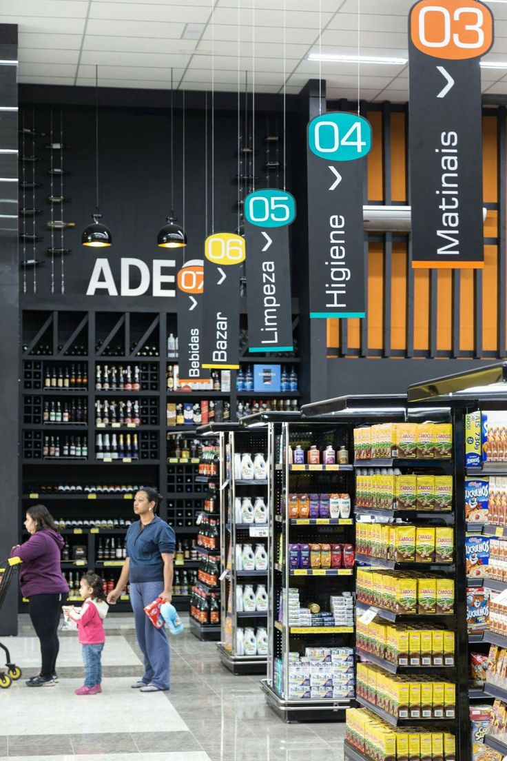 supermercado konig supermarket designretail - Convenience Store Design Ideas