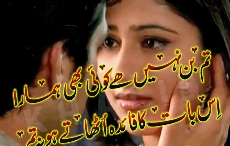 Latest Funny SMS, Funny SMS Messages,urdu Poetry SMS,Poetry Pictures sms,pictures SMS.www.sms2funn.blogspot.com