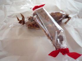 「【バレンタイン】チョコっとバー」haru*hana   お菓子・パンのレシピや作り方【corecle*コレクル】