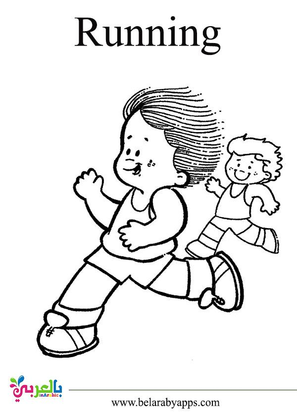اسماء العاب رياضية بالانجليزي بالصور رسومات للتلوين بالعربي نتعلم Free Worksheets For Kids Worksheets For Kids Kids Worksheets Printables