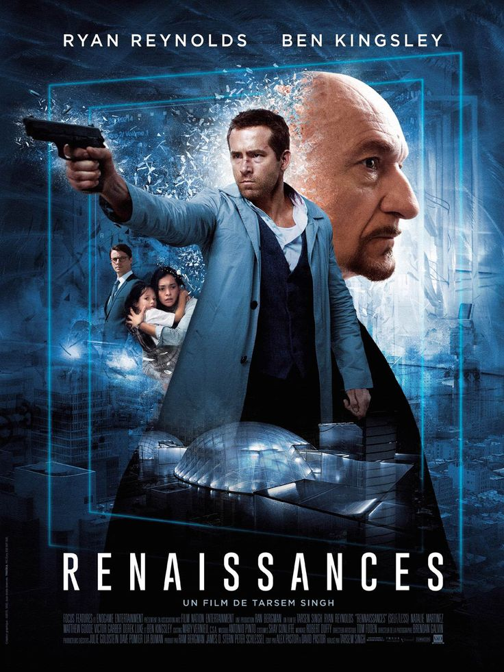 Vu en DVD - Renaissances, film américain de science-fiction réalisé par Tarsem Singh, sorti en 2015.