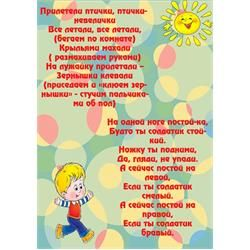 ДОУ Детский сад №9 > Родителям > Здоровые дети в здоровой семье > Консультации для родителей