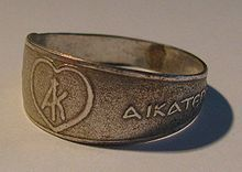 The ring of St. Katherine which now depicts her martyred life as symbol; given to pilgrims of Mt. Sinai representing the virgin Saint.