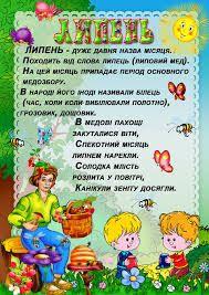 Картинки по запросу пори року для дошкільників