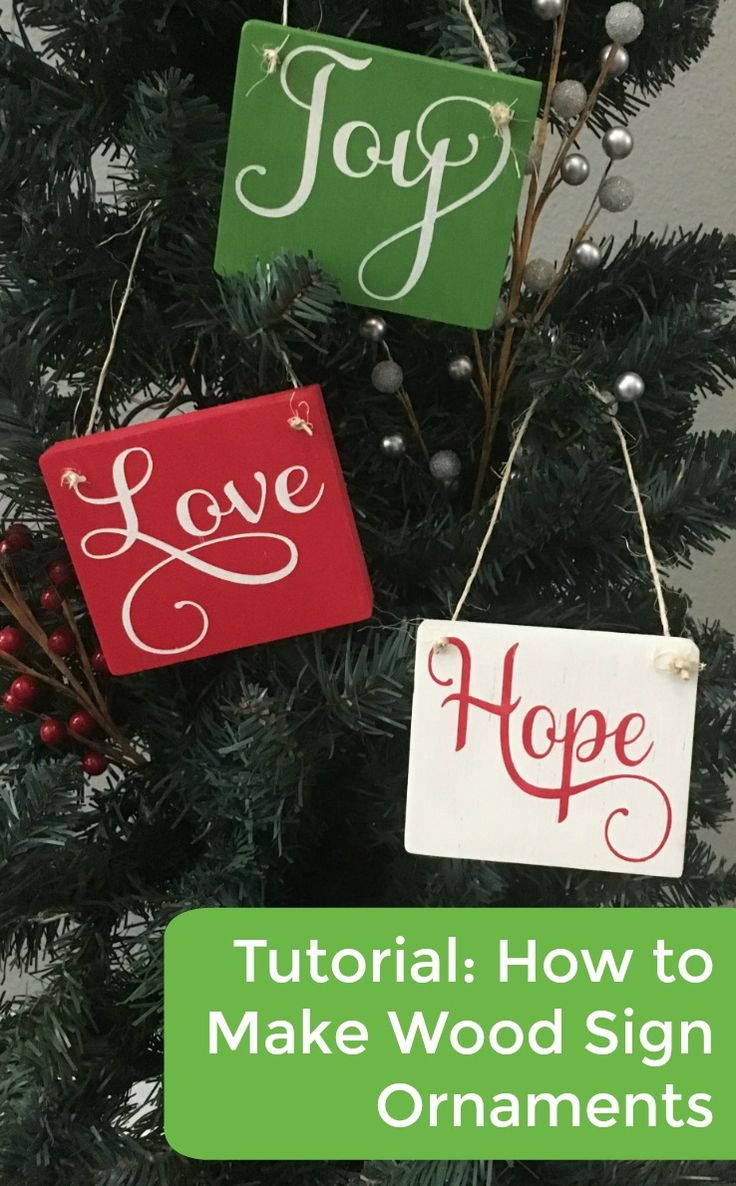 Tutorial: How to Make Wood Sign Christmas Ornaments with your Silhouette Cameo or Cricut Explore or Maker - by cuttingforbusiness.com