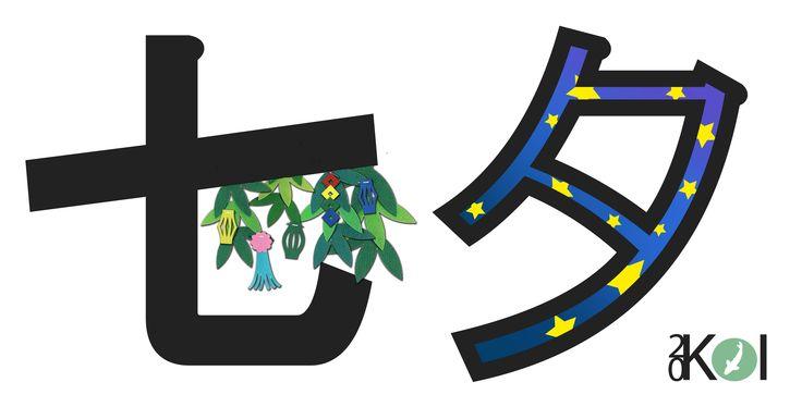 tanabata fest 2015 barcelona