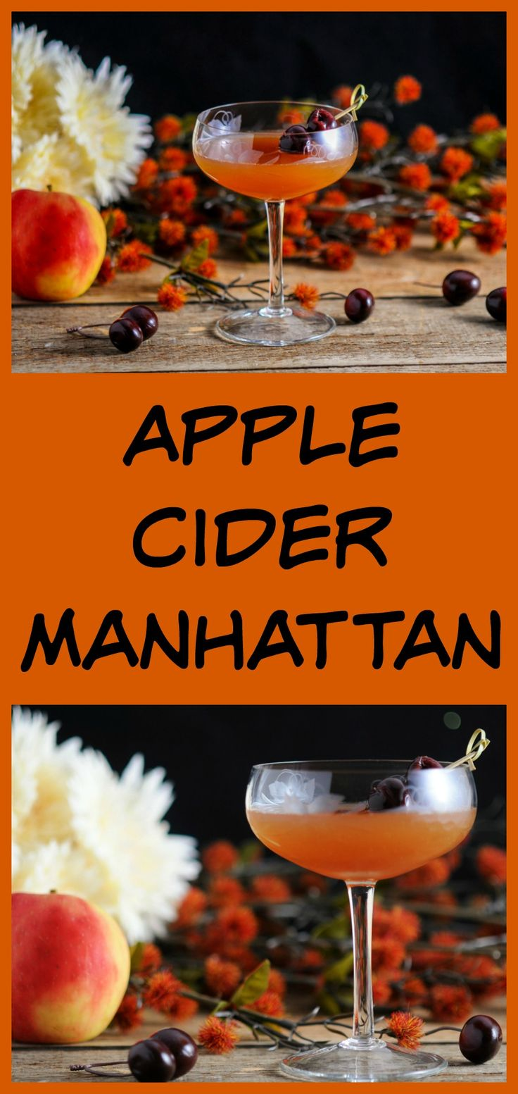 Apple Cider Manhattan Cocktail - whiskey, vermouth, apple cider, simple syrup Recipe, cocktail, drink, classic