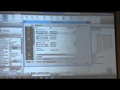 """Мастер класс: Жизненный цикл информационной модели жилого квартала """"Сандей"""" - YouTube"""