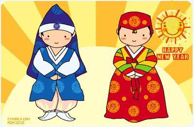happy new year greetings in 2018 pinterest korea lunar new and korean