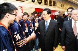 01/22/2011 - China Bank Moves to Buy U.S. Branches - ICBC Signs a Deal for Bank of East Asia's Retail Outlets