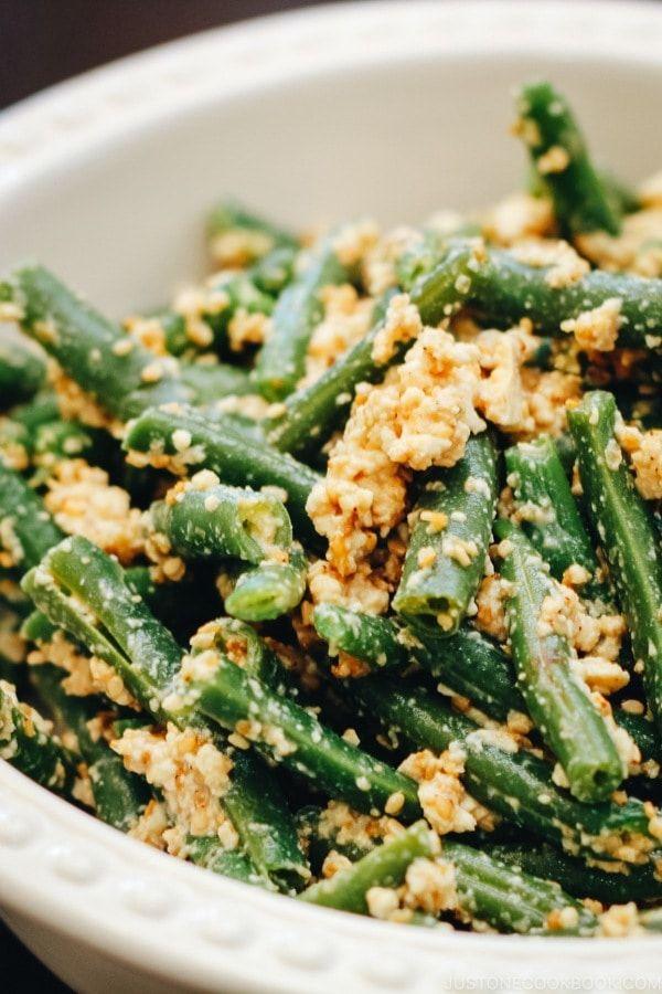 Japanese Green Bean Salad Recipe