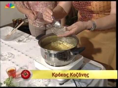 Γλυκό του κουταλιού από πατάτα - YouTube