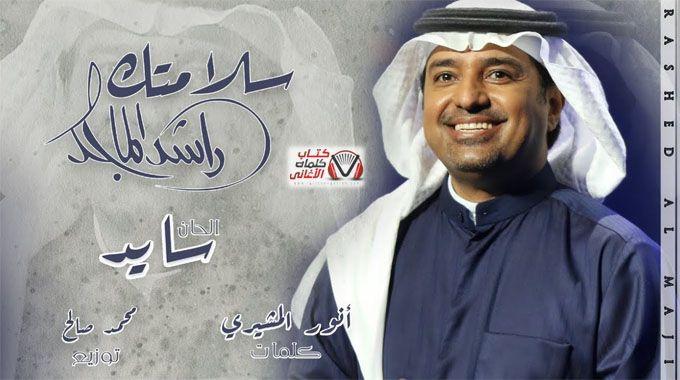 اغاني اماراتيه اختيار 13