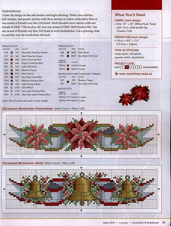 """Lovely heart things: Cross Stitch: """"Puansetiya - Christmas flower"""" (collection schemes)"""