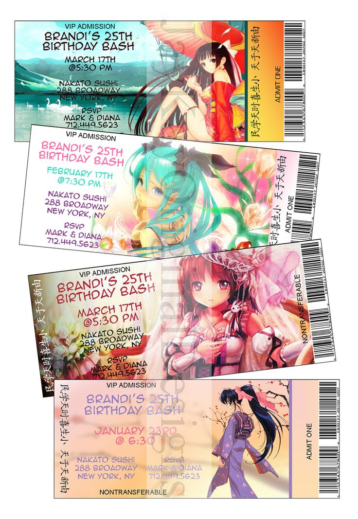 Personalized Japanese anime theme ticket style birthday, special event invitations. $0.85, via Etsy.
