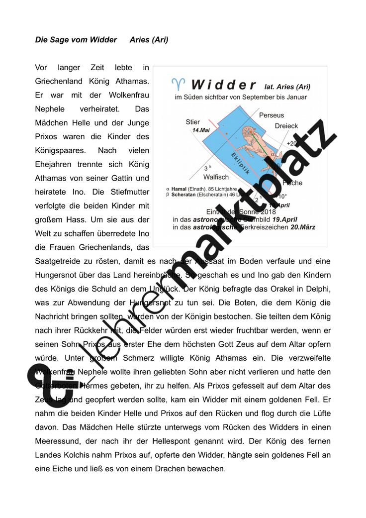 Atemberaubend Bereich Arbeitsblatt Jahr 1 Ideen - Mathe Arbeitsblatt ...