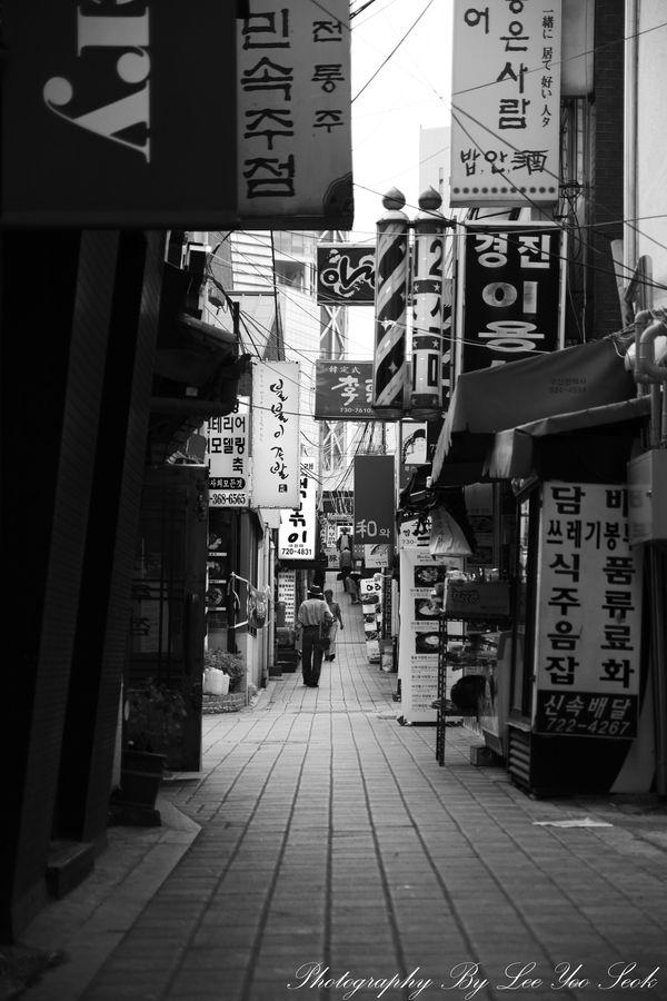 Insadong, Seoul, South Korea   http://www.travelandtransitions.com/destinations/destination-advice/asia/