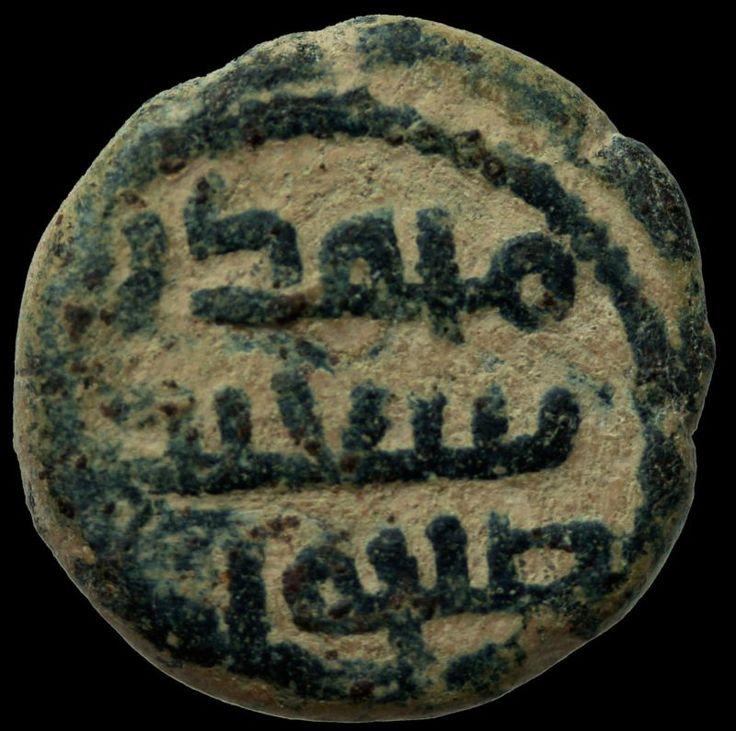 ISLAMIC COINS. Abbasid Caliphate AE Fals. RARE!, - http://coins.goshoppins.com/medieval-coins/islamic-coins-abbasid-caliphate-ae-fals-rare/