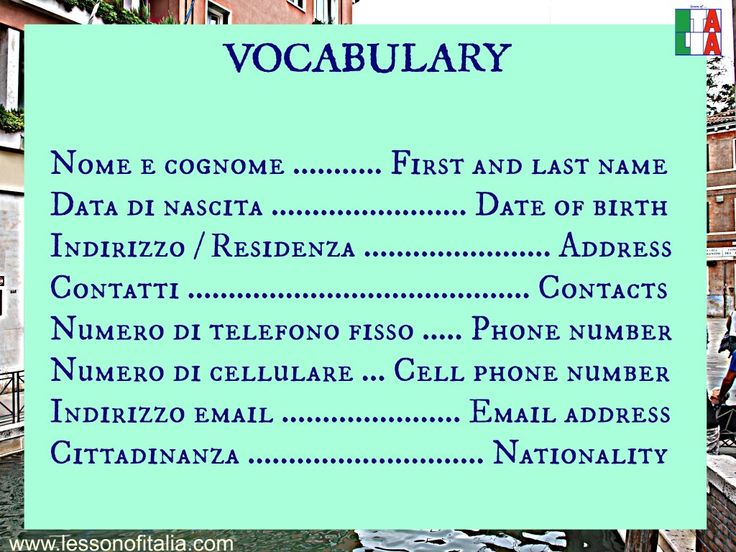 ITALIAN VOCABULARY : Personal details