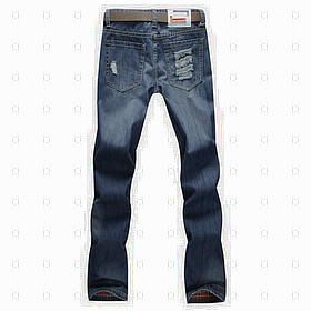 Jeans Dsquared2 Homme H0001
