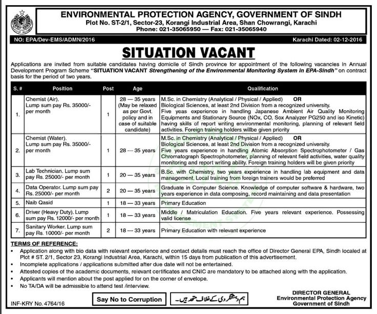 Govt+of+Sindh+Jobs+in+Environmental+Protection+Agency+December+2016++++    Daily+Newspaper+Jobs+2016+|+Jobs+in+Pakistan+|+Government+Jobs+|++Saudi+Arabia+Jobs+|+NTS+Jobs  + ++Vacancy+/+Positions+of+this+Advertisement+  Govt+of+Sindh+Jo