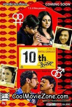 10th July (2014) Bengali Movie: Moby Longinotto Director of the movie 10th July (2014) Bengali Movie with Cast Noah Huntley, Danny Austin, Alexa Cruz.