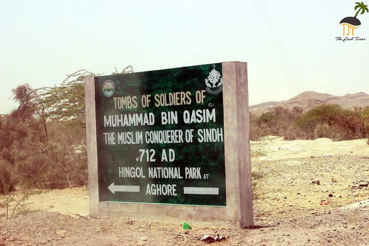 Tombs of Muhammad Bin Qasim's soldiers at the right mountain on roadside.