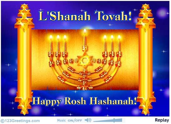 rosh hashanah blessing over the candles