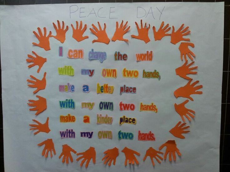 With my own two hands poem. Useful for Peace World Day