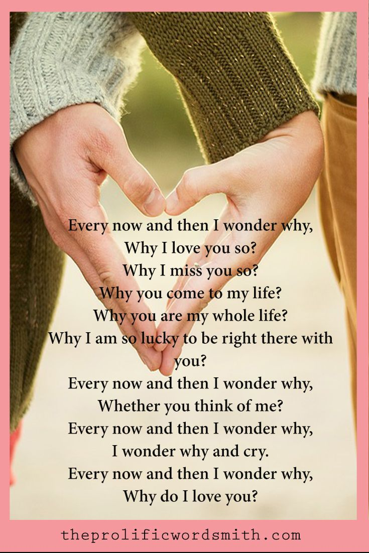 I Wonder Why I Love You My Love Love Poems And Quotes