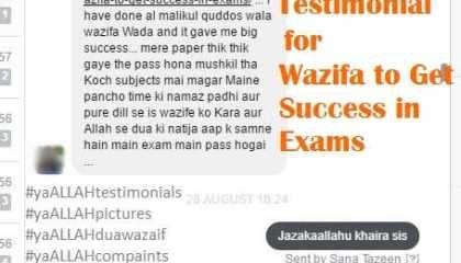 How to Study for Exam Islamic Dua Success