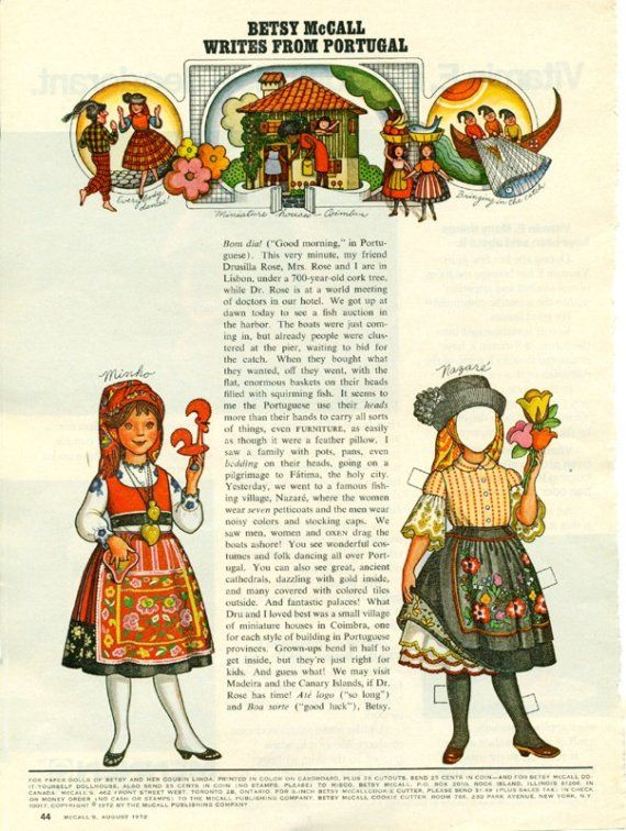 Vintage August 1972 Magazine Paper Doll Betsy McCall Writes From Portugal