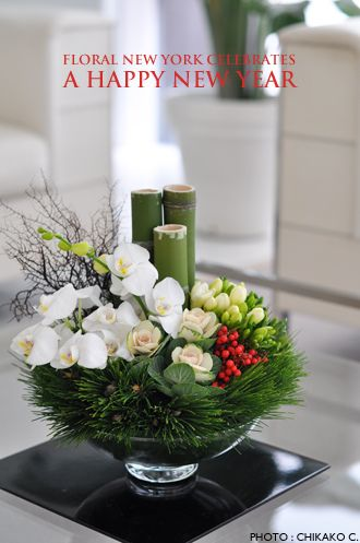Image result for pretty flower/greenery arrangements for winter holidays
