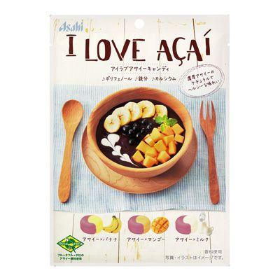アイラブアサイーキャンディ - 食@新製品 - 『新製品』から食の今と明日を見る!