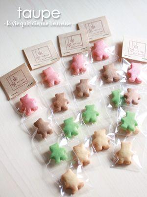 かわいく楽しく!クリスマスクッキー&簡単ラッピング♪   Le cahier de taupe