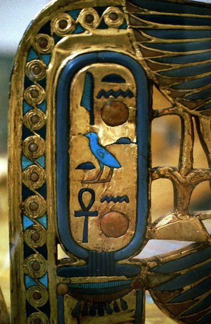 This is Tutankhamun's cartouche before he changed his name : first, upper signs means ITN - Aton, lower tutankh, summarizing : Tutankhaton