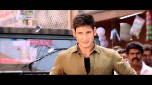 Aagadu New Theatrical Trailer