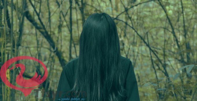 تفسير رؤية اللون الاسود في المنام للامام الصادق 2019 4 Long Hair Styles Hair Styles Beauty