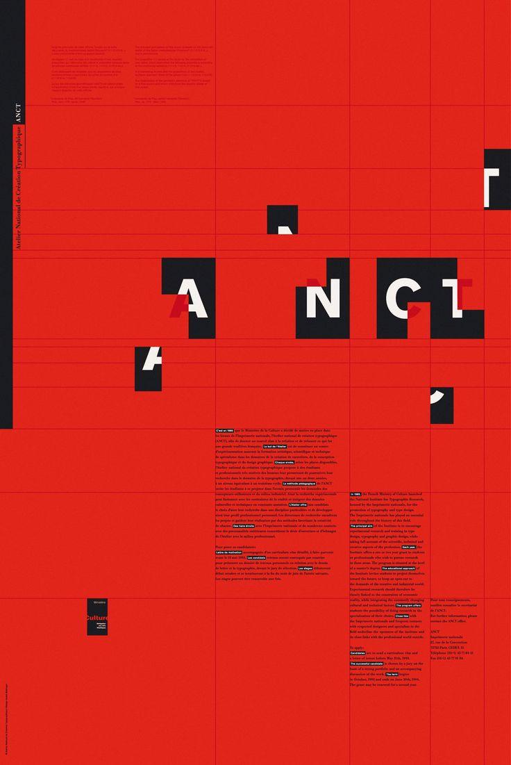 ANRT-AFFICHE-1993-ANDRE-BALDINGER
