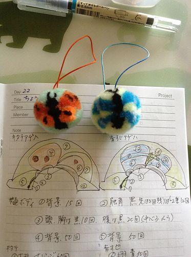 Ravelry: Chiyo915's ポンポン 蝶 pompon butterfly