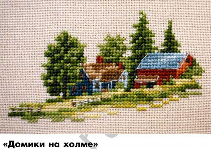 Проект Домики на холме | Irina Kaufmann | Сколько-крестиков.ру, вышивка крестом