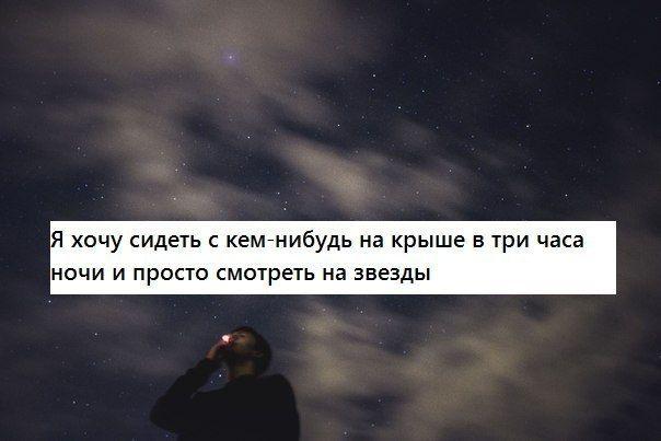 Forever ...