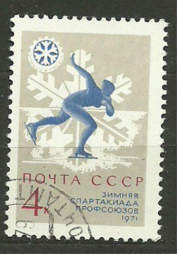 ZSRR, 1970, Mi 3825, Speed skating, #488, U