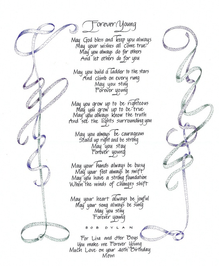 poems young forever age poem monks calligraphers scribed such hand rendered artwork