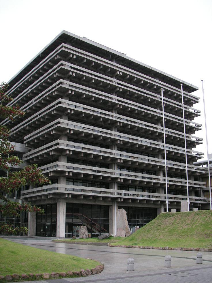 丹下健三 Kenzo Tange 香川県庁舎 - 1958