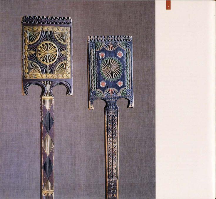 Русский музей - Русские прялки [2001, PDF, RUS] » Перуница