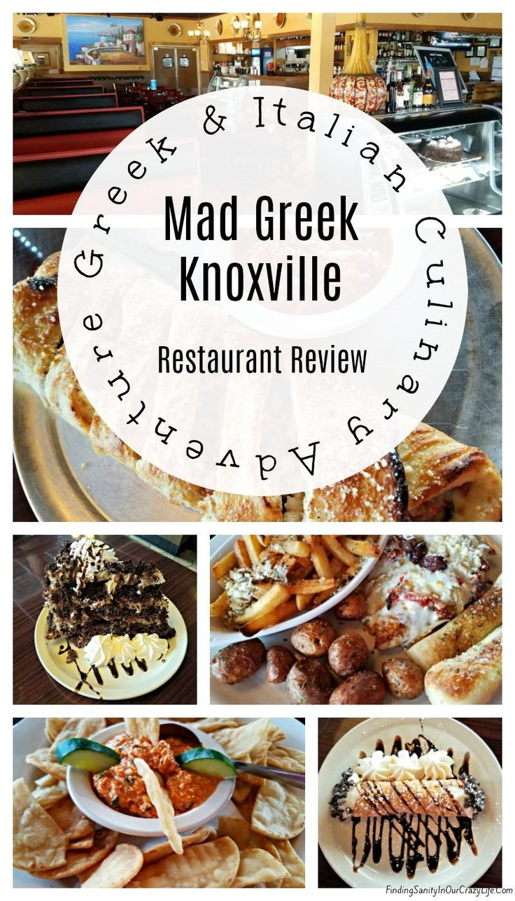Take your taste buds on a culinary adventure full of Greek and Italian flavors at Mad Greek in Knoxville. #VisitKnoxville #MadGreek