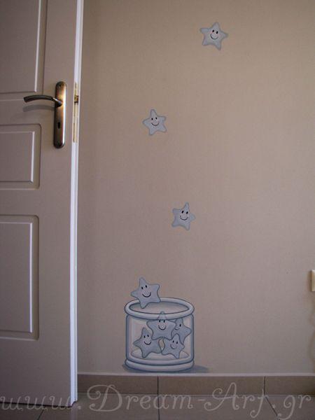 Αστεράκια στον τοίχο παιδικού δωματίου