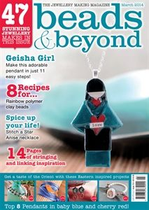 Show details of Beads & Beyond March 2014 http://gb.trapletshop.com/beads-beyond-march-2014