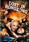 Lost in Hong Kong [DVD] [Mandarin] [2015]